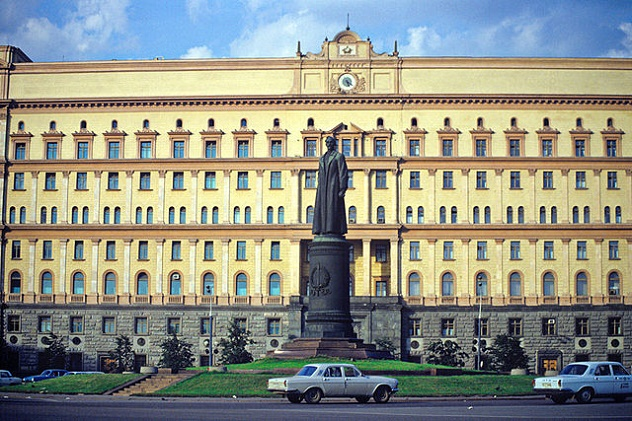 640px-RIAN_archive_142949_Lubyanka_Square_in_Moscow